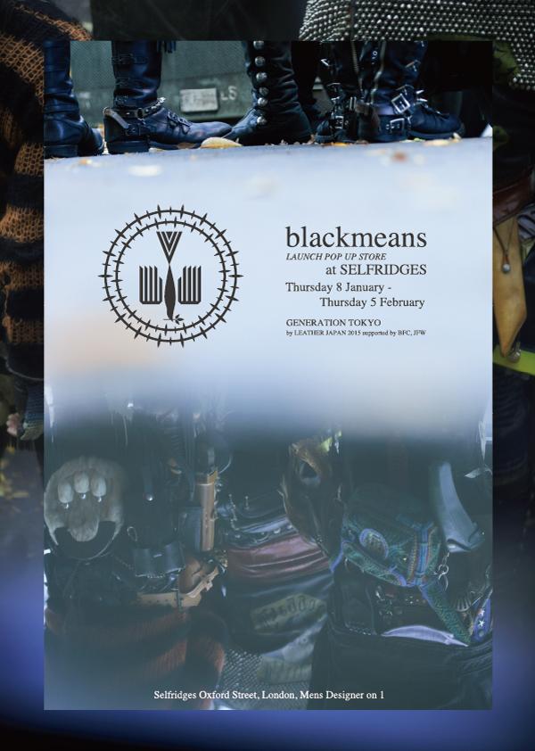 blackmeans_selfridges_POPUP_info